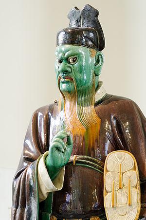 Youdu - Image: Judge assistant hell BM OA1917.11 16.1 n 02