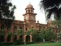 Punjab University Old Campus