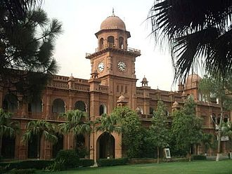 Education in Pakistan - The University of the Punjab, established 1882 in Lahore, is the oldest university of Pakistan.
