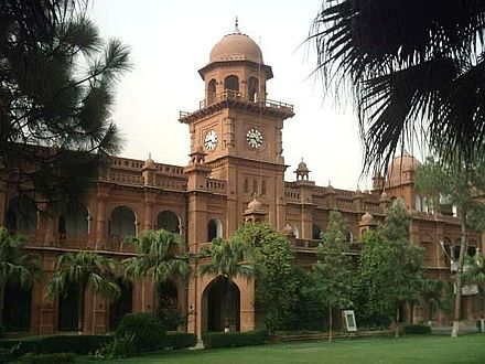 The University of the Punjab, established 1882 in Lahore, is the oldest university of Pakistan.