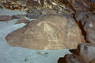 Chilas - Image: KKH Rock Carvings