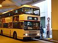 KMB Route 46P.JPG