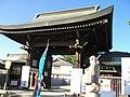 Kamikariya, Ako, Hyogo Prefecture 678-0235, Japan - panoramio (14).jpg