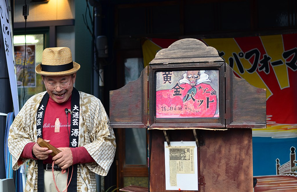 A real-life Kamishibai performance in Tokyo! Thanks, Wikipedia! :D