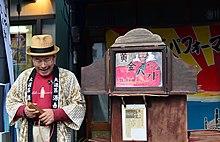 Yamishibai Japanese Ghost Stories Wikipedia
