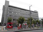 KanagawaPostOffice.jpg