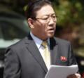 Kang Chol (cropped).png
