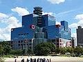 Kansai Telecasting Corporation headquarters in 201909 001.jpg