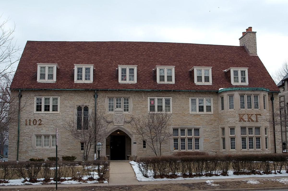 374c1a949c1 Kappa Kappa Gamma Sorority House (Champaign, Illinois) - Wikipedia