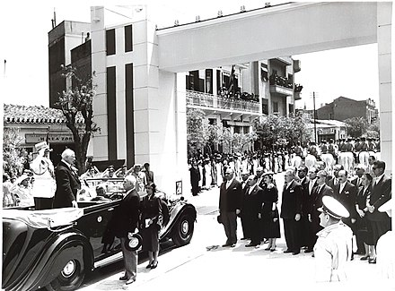 Heuss with King Paul of Greece and Mayor Pafsanias Katsotas in Athens in May 1956. Katsotas pafs 2018.jpg