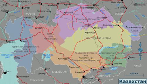 Kazakhstan regions map (ru).