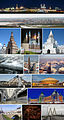 Kazan collage big.jpg