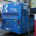 Keelung Bus 320-FB end 20121215.jpg