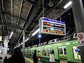 Keihan Kayashima station platform - panoramio.jpg