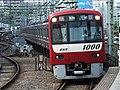 KeikyuNew1000SUS.JPG
