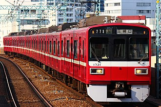 Keikyu 1500 series - 8-car set 1731 in March 2015