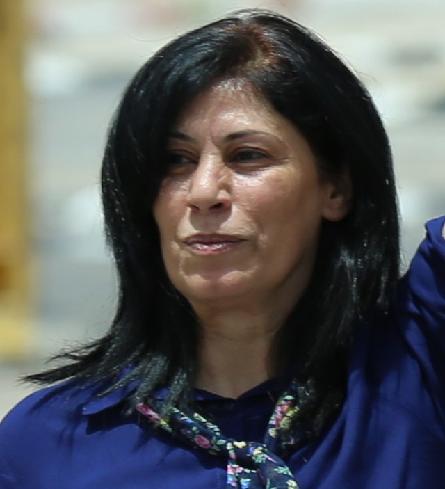 Khalida Jarrar, From WikimediaPhotos