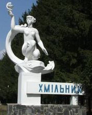 Khmilnyk - Statue at the entrance to town