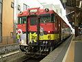 Kiha40 2118 in Yonago Station 0.JPG