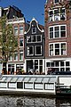 King's Day in Amsterdam 4-27 (18787220911).jpg