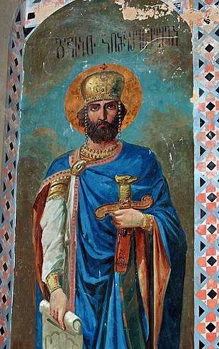 David IV of Georgia, a fresco from the Shio-Mgvime monastery King David Aghmashenebeli.jpg