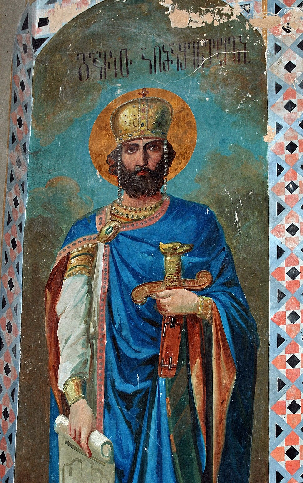 King David Aghmashenebeli
