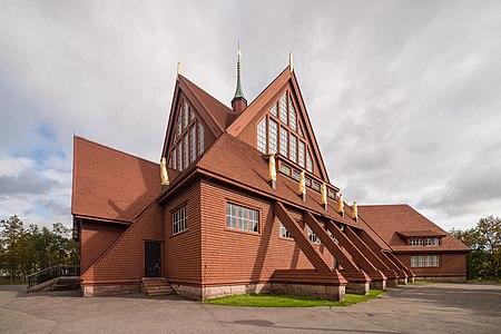 Kiruna kyrka September 2017 08.jpg