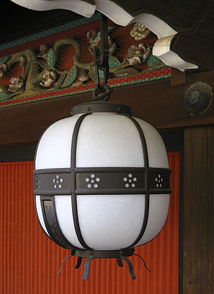 Kitano Tenmangū - Lanterns hang from the eaves of the main buildings.