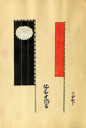 Ukita Hideie - Ukita Hideie hata-jirushi (left)