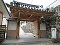 Konkai-Komyoji South Gate 001.jpg