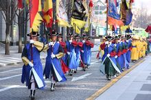 Korea-Seoul-Ceremony marching-01.jpg