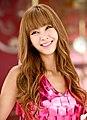 Korean singer G.NA LG Promo photograph.jpg