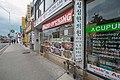 Koreatown August 2017 01.jpg