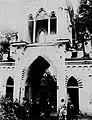 Kosaŭ, Pusłoŭski, Brama. Косаў, Пуслоўскі, Брама (1919-39) (2).jpg