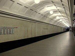 Krasnye Vorota (Moscow Metro) - Station platform of Krasnye Vorota