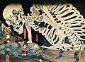 Kuniyoshi Utagawa, Sceleton.jpg