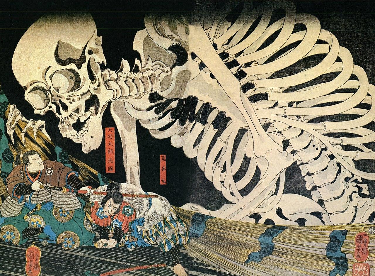File:Kuniyoshi Utagawa, Sceleton.jpg - Wikimedia Commons Horns Movie Poster