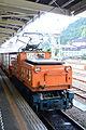 Kurobe gorge railway ED9.JPG