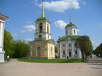 Kuskovo - Kuskovo Church and Bell Tower