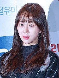 Kwon Mina South Korean singer