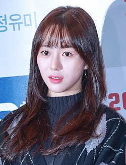 "Kwon Mina at ""Psychokinesis"" VIP premiere, 29 January 2018 01.jpg"