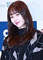 Kwon Mina at Psychokinesis VIP premiere in January 2018 03.jpg