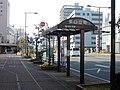 Kyoguchi Tatemachi Bus Stop.jpg