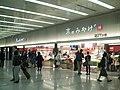 """Kyoto station Shinkansen concourse souvenir shop """"Kyo-no-miyage"""".jpg"""