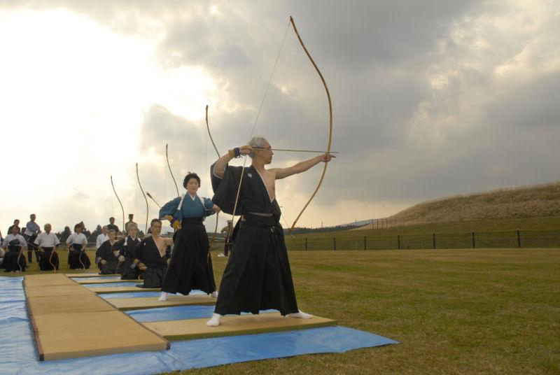 ファイル:Kyudo or the way of archery.jpg