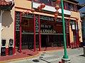 LA Chinatown 2011 - panoramio (21).jpg
