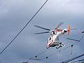LKH Salzburg - Rettungshubschrauber des Roten Kreuzes 01.jpg