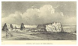 LOWTH(1855) - 1.006 RUINS OF SAIS IN THE DELTA.jpg