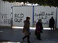 La Tunisie cherche à restaurer lordre (5445547658).jpg