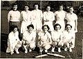 Ladies Cricket Team sometime during the 50s.jpg